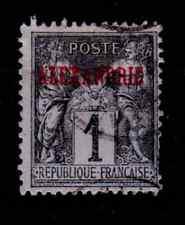 1899-1900 Alexandrie -  Y & T N° 1 Oblitéré