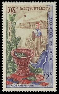 """LAOS 107 (Mi158) - American Foreign Aid """"Teacher and School"""" (pa85690)"""