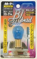JDM POLARG M-7 BL Hybrid Hyper White 1156 Single Filament Twist Bulb 21W P8741W