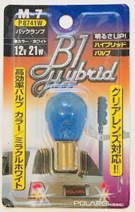 JDM POLARG M-7 BL Hybrid Hyper White 1156 Single Filament Twist Bulb 21W P8741W