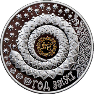 Belarus 2012, THE YEAR OF THE SNAKE. Chinese Zodiac Calendar, Silver, Zirconia