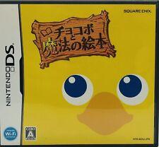Nintendo DS Chocobo an the Magic Book NTSC-J Japanese Ver