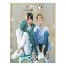 Suspicious Partner OST 2017 Korean SBS TV Drama Monsta X,Nell,SeenRoot,Bumkey,