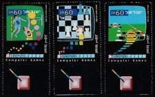Israël postfris 1990 MNH 1177-1179 - Computer Spellen