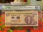 South Korea Bank of Korea 1000 Hwan 4292/1959 P.22c PMG 65EPQ