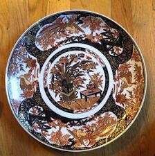 """Vintage Japanese 14"""" Hand Painted Imari Plate"""