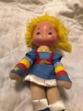 Vintage Hallmark Rainbow Brite Mattel Doll