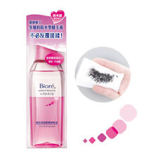 [BIORE] Kao Make Up Remover Active Cleansing Liquid Eye & Lip 130ml JAPAN NEW