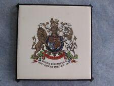 Queen Elizabeth II Silver Jubilee ceramic trivet tile