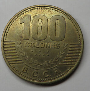Costa Rica 100 Colones 2007 Brass Plated Steel KM#240a UNC