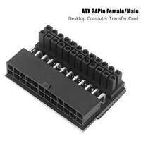 90 Degree Desktop PC Motherboard ATX 24Pin Female to 24Pin Male Power Adapter