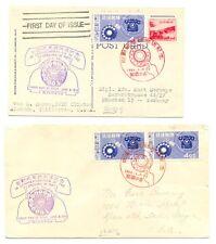 JAPAN - RYU KYUS -TELEPHONE - COVER + CARD TO USA / GERMANY