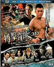Lost in Wrestling 搏擊奇緣 2014 (3D + 2D) H.K Movie BLU-RAY with Eng Sub  (Region A)