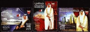 Bahrain 2005 ** Mi.826/28  National Day full sheet (20 set )
