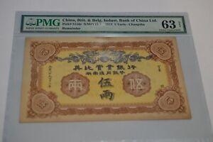 Rare China, British & Belgian Industrial Bank, 5 Taels, 1913, UNC-PMG63, P-S150r
