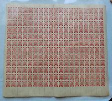 LATVIA LETTLAND 1918 SC 1 MNH MAP FULL SHEET 228 st. M15 DOBLEN