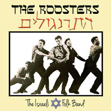 CD The Roosters : The Israeli Folk Band - Israël
