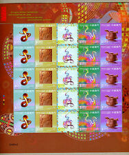 China Macau 2013 New Year of Snake Zodiac Full Sheet