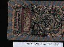 Russia, Tannu Tuva - 5 Lan , 1924 P#3