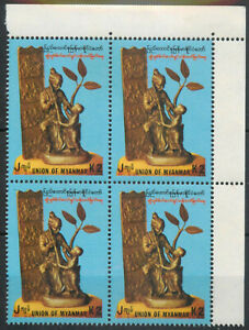 Myanmar 1992 44th Anniv of Independence statue block of 4 SG 325 MNH mint