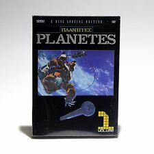Planetes - Vol. 1 Special Edition DVD (Disc 1 Only) w/ Slipcase