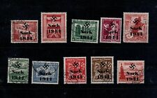 W91) 1944 WO2 Sark 10x Propaganda opdrukken maakwerk/fake