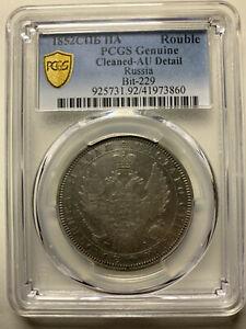 1852 SPB RUSSIA 1 Rouble Silver COIN RUBLE Russian Empire PCGS AU