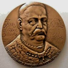Polish King Jan III Sobieski Bronze Medal / Battle of Vienna 1683 - 70 mm / N149