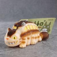 #FA2199 Sekiguchi Keychain My Neighbor Totoro Catbus