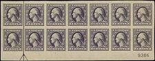 #535 BOTTOM ARROW BLOCK WITH PLATE # 1918 3c IMPERF OFFSET ISSUE MINT-OG/NH--XF