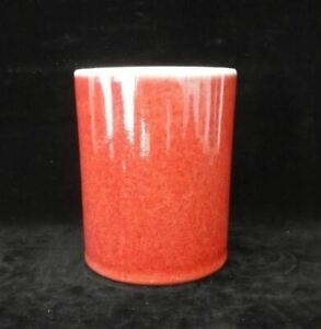 """Perfect Condition! Old Chinese """"LangYao"""" Red Glaze Porcelain Brush Pot Vase"""