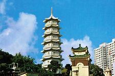 Hong Kong,China,Tiger Balm Garden,7-Story Pagoda,c.1970-80s