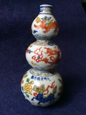 Chinese Ming Dynasty Dou Cai Vase Colorful Porcelain Dragon Feature  斗彩 Vase