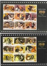 India 2013 100 Years of Indian Cinema 6 Sheetlets of 50 Stamps