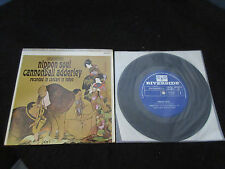 "Cannonball Adderley Nippon Soul Japan 7 inch Vinyl Single Jazz EP 7"" Nat Yusef"