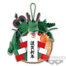 ORIGINALE Banpresto Dragonball personaggio Shenlong Shenron NEW YEAR CAPODANNO Edition