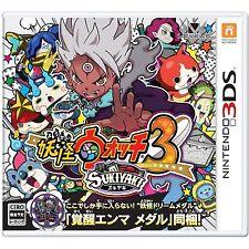 Youkai Watch 3 Sukiyaki 3DS NINTENDO JAPANESE  JAPANZON