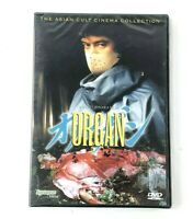 ORGAN The Asian Cult Cinema Collection DVD Synapse Films, New & Sealed