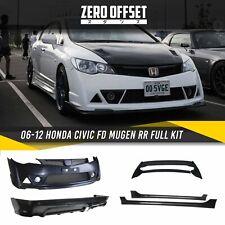 06-12 Honda Civic FD Mugen RR Style Body Kit