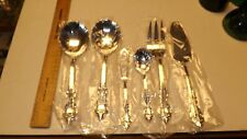 Towle Silver plate serving set -Supreme cutlery - Lot of 6 pieces NOS in plastic