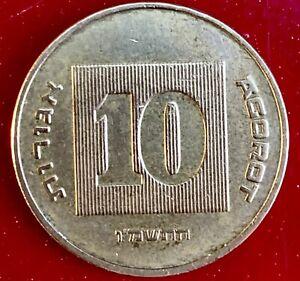 1987 Israel 10 agorot, 5747