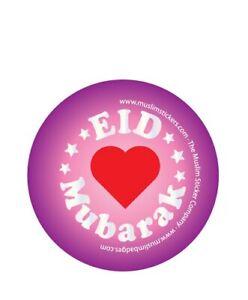Eid Mubarak Badge 5 Pack (Pink)