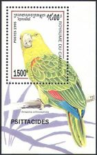 Cambodia 1995 Yellow-headed Amazon/Parrots/Birds/Nature/Wildlife 1v m/s (b8056)