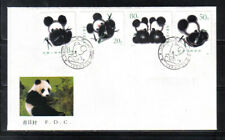1985 Prc China First Day Giant Panda Cover 4 Stamps 1983 - 1986 Fdc T.106