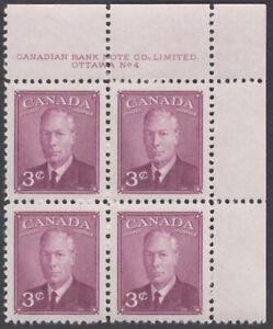 Canada - #286 King George VI Plate Block #4 - MNH