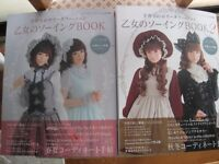 F/S OTOME  SEWING BOOK 1 and 2 used w/Pattern Lolita Fashion From Japan Magazine