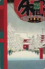 Kinryuzan Temple Asakusa Japanese Woodblock Print