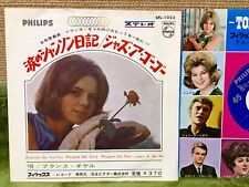 """FRANCE GALL - ATTENDS OU VA-T'EN  JAPAN 45 PS 7"""" PHILIPS SFL-1023 w/RARE SLEEVE"""