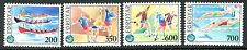 Faroe Island Stamp Scott #193-196 Island Games 1989