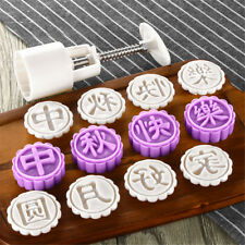 50g 8 Style Flower Stamp Barrel Moon Cake Mould Hand Pressure Pastry Baking Tool